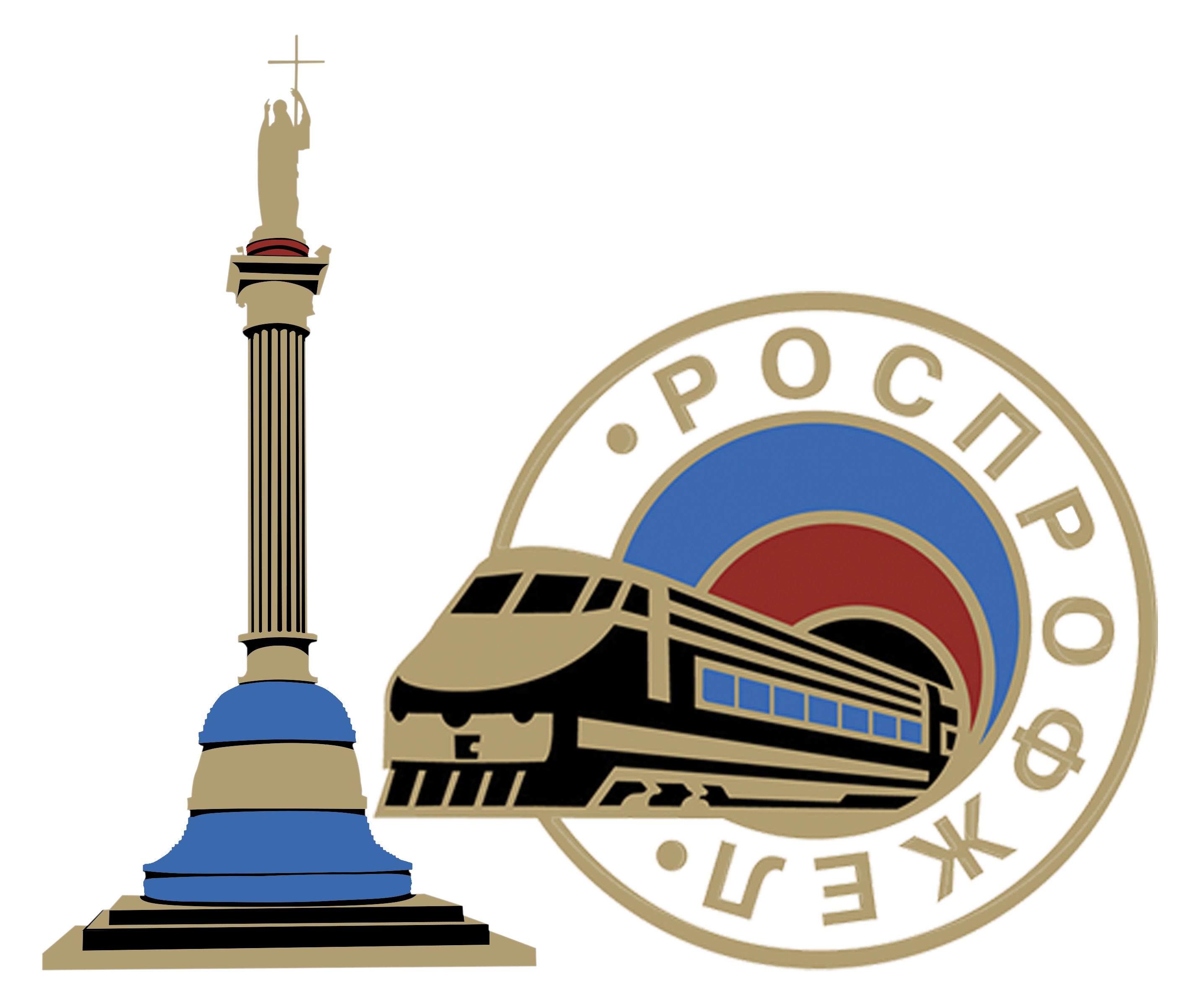 Лискинский филиал Дорпрофжел на ЮВЖД